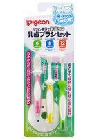 Набор детских зубных щеток (3 шт.)