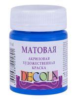 """Краска акриловая """"Decola. Matt"""" (синяя; 50 мл)"""