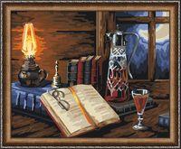 """Картина по номерам """"Вечер за книгой"""" (400х500 мм)"""