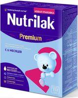 """Сухая молочная смесь Nutrilak """"Premium 2"""" (350 г)"""