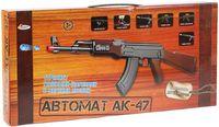 "Автомат ""АК-47"" (арт. B1378861-R)"