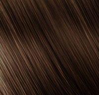 """Крем-краска для волос """"Nouvelle Hair Color"""" (тон: 5.0, насыщенный светло-коричневый)"""