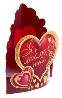 """Открытка-валентинка """"Я люблю тебя"""" (14х16 см)"""