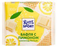 """Шоколад белый """"Ritter Sport. Вафля с лимоном"""" (100 г)"""