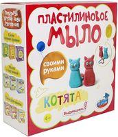 """Набор для изготовления пластилинового мыла """"Котята"""""""