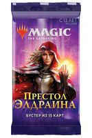 "Бустер ""Magic the Gathering. Престол Элдраина"" (15 карт)"