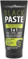 "Средство для умывания 3в1 ""Black Paste"" (165 мл)"