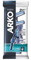 """Станок для бритья одноразовый """"Arko T2 Pro"""" (3 шт.)"""