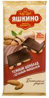 """Шоколад темный """"Бельгийский"""" (90 г; с миндалем)"""