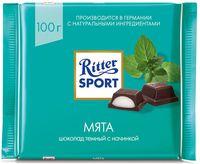 """Шоколад темный """"Ritter Sport"""" (100 г; мята)"""