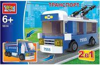 """Конструктор """"Транспорт. Троллейбус и грузовик"""" (321 деталь)"""