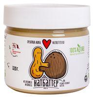 """Паста кокосово-арахисовая """"Nutbutter"""" (320 г)"""