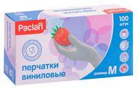 Перчатки хозяйственные виниловые (M; 50 пар)