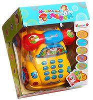 """Развивающая игрушка """"Умный телефончик"""" (с обучающими карточками)"""