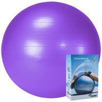 Мяч гимнастический 85 см (фиолетовый)