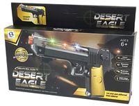 Пистолет (со световыми и звуковыми эффектами; арт. H832)