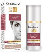 "Концентрат для лица ""Skin Care Lab. Биоармирующий"" (60 мл)"