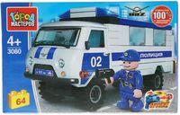 """Конструктор """"Полиция. Полицейский УАЗ 452"""" (64 детали; арт. SB-3080)"""