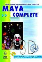 Maya Complete. Уроки мастерства (+ CD)