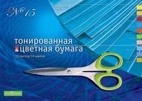 """Бумага цветная """"Набор №15"""" (А3; 10 листов; 10 цветов)"""