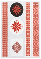 """Набор виниловых наклеек №199 """"Белорусский орнамент"""""""