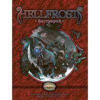 Hellfrost. Бестиарий