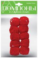 Помпоны плюшевые (10 шт.; 50 мм; красные)