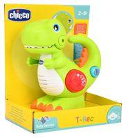 """Интерактивная игрушка """"Динозавр"""" (со световыми эффектами)"""