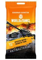 "Влажные салфетки ""World of Tanks"" (15 шт.)"