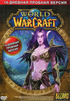World of Warcraft: 14-������� ������� ������