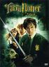 Гарри Поттер и Тайная комната (фильм второй)